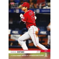 Shohei Ohtani Los Angeles Angels Hits for Cycle 6-13-19 Topps NOW Card 371