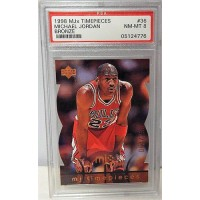 Michael Jordan Chicago Bulls 1998/99 Upper Deck MJX Timepieces Card #36 PSA 8