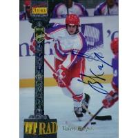 Valeri Karpov Signed 1994 Signature Rookies Hockey Card #107 /7750