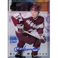 Denis Metlyuk Signed 1994 Classic Games 4Sport Hockey Card /2960