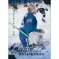 Mikhail Shtalenkov Anaheim Ducks Signed 1995-96 Upper Deck Be A Player Card #S69