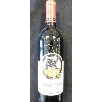 Jaromir Jagr Signed 1996 NHL All-Star Game Boston Wine Bottle JSA Authenticated