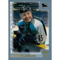 Alexander Korolyuk San Jose Sharks 2000-01 Topps Card #268 Diamond Edition 1/1